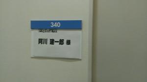 Imag0395